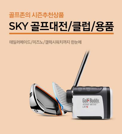 bbe06f8852f 옥션 - 골프클럽/의류/용품 : 모바일 쇼핑은 옥션