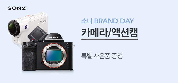 소니카메라/액션캠