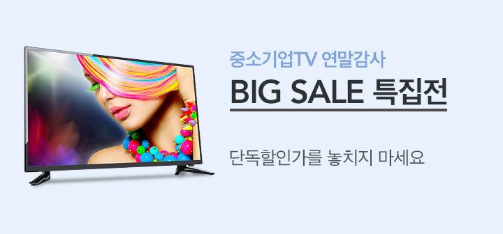 중소기업TV