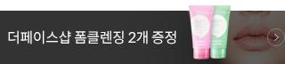 어서옥션뷰티_입