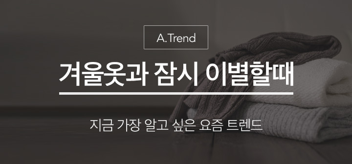 A.Trend