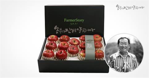 김시영님의 청송 꿀사과 4kg