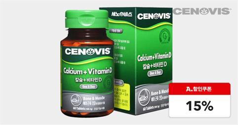 세노비스 칼슘 + 비타민D (60정)