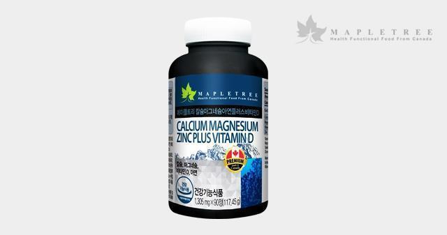 메이플트리 칼슘마그네슘아연D 90정