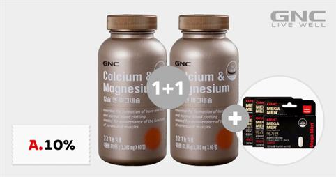 GNC 칼슘앤마그네슘 1+1+사은품