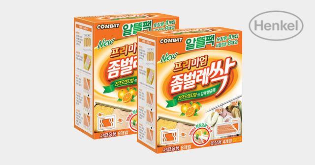 컴배트 좀벌레싹 오렌지향 2개