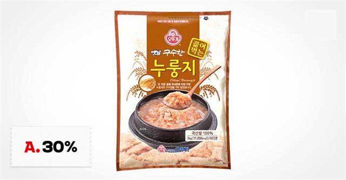 하루만추가할인! 끓여먹는 누룽지 3kg