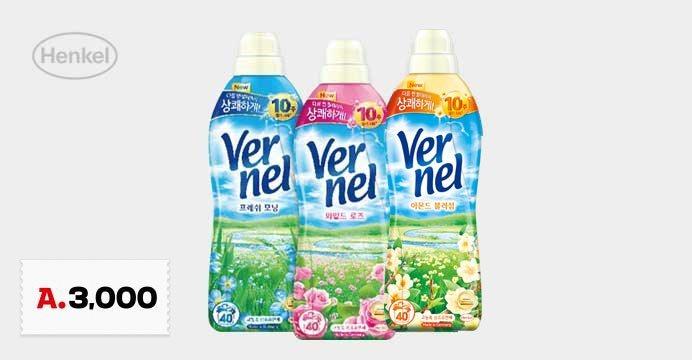 [쿠폰]버넬 10주 고농축 섬유유연제 3개