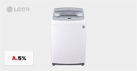10년 보증! 스마트인버터모터! LG 세탁기