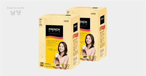 프렌치카페 커피믹스160T x 2개