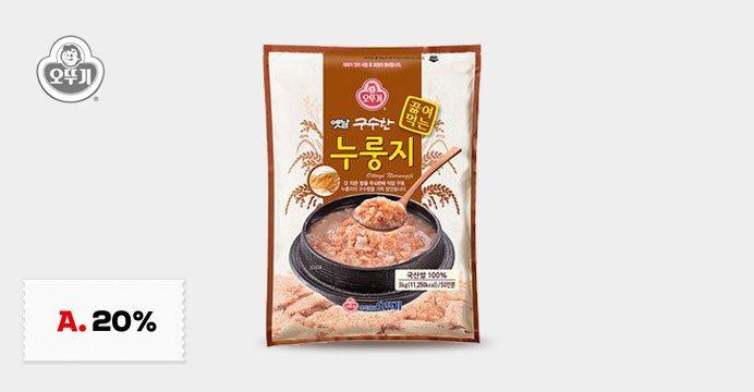[20%쿠폰]옛날구수한끓여먹는누룽지3kg