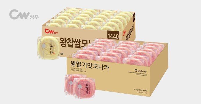 [무료배송혜택] 찹쌀/딸기모나카 1박스