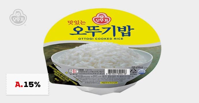 [15%쿠폰]오뚜기즉석밥 210g X 24개외 9종