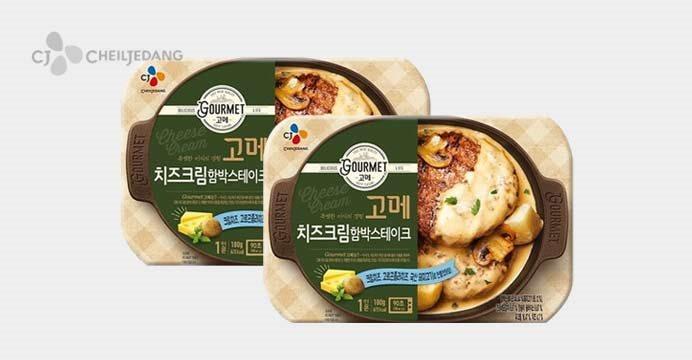 [치즈함박추가]비비고함박/미트볼/치킨2개