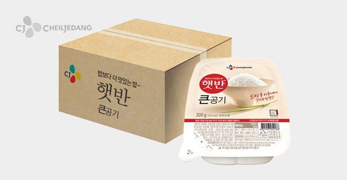 햇반300gX20개 1박스