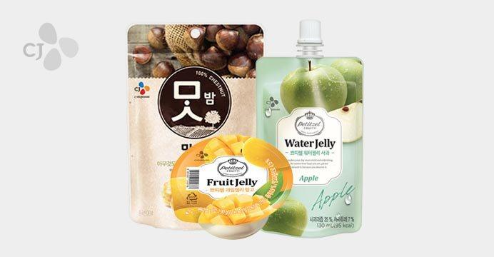 CJ간식3개/5개골라담기