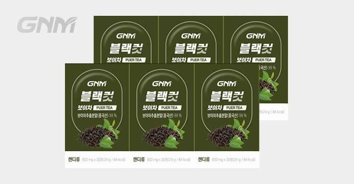 [GNM]블랫컷 보이차정 30정 6박스