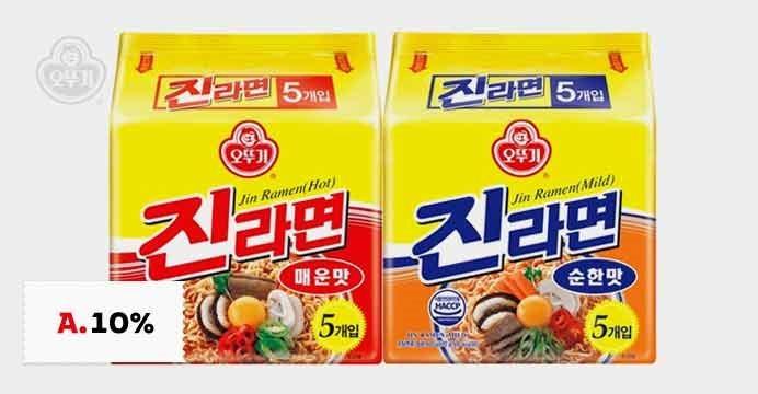 [10%쿠폰]진라면 순한맛 / 매운맛 40개