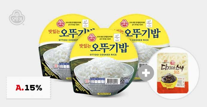 맛있는 오뚜기밥 즉석밥 210g x 24개