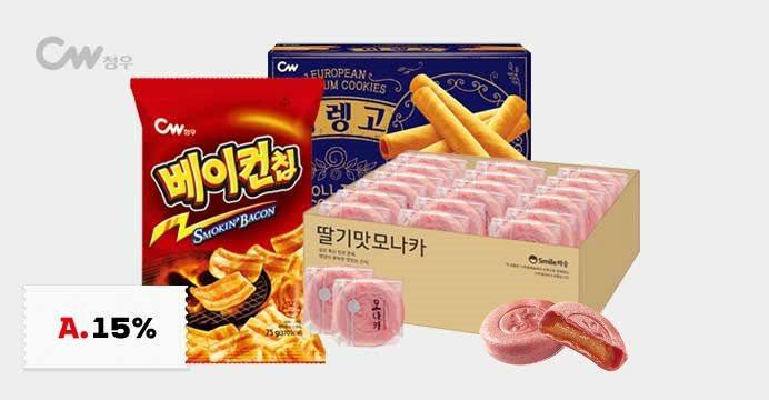 15%쿠폰/땅콩캬라멜/제리종합/팬케이크 외