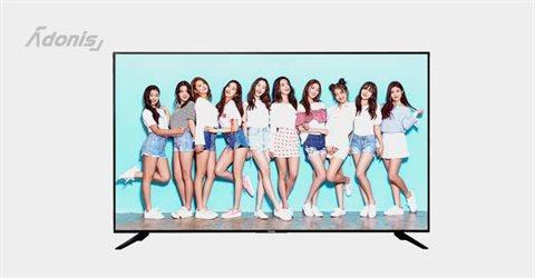 티베라 아도니스 55인치 UHD LED TV