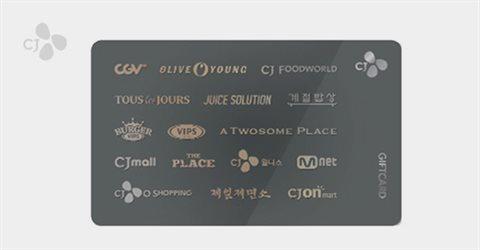 [CJ] 기프트카드 10만원권