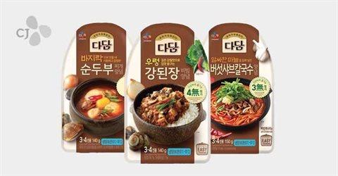 CJ 다담 찌개/비빔양념 기획 10개 세트 외