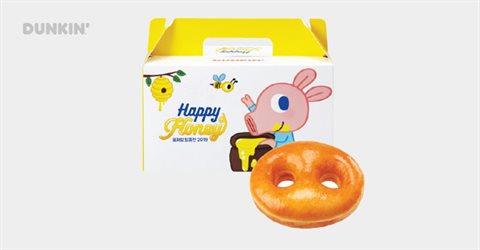[던킨도너츠] 굴리굴리 도넛 6개팩