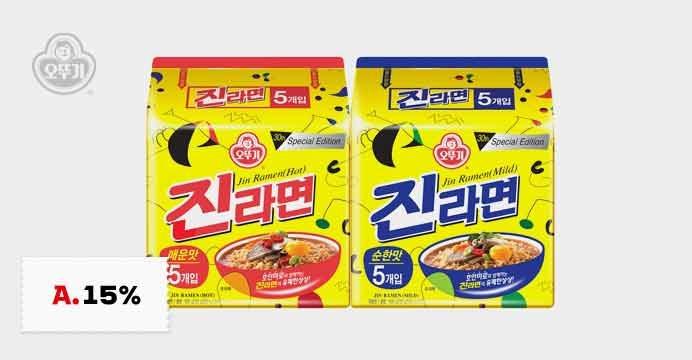 [무배]오뚜기 진라면 순한맛/매운맛 60봉