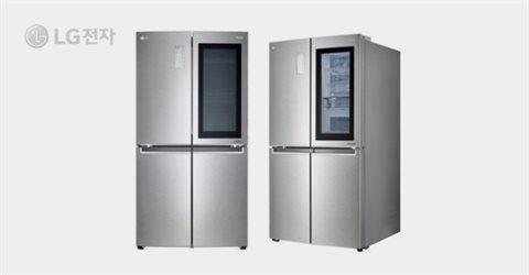 LG 전자 샤이니 루체 메탈 냉장고