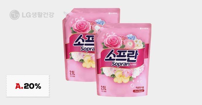 소프란 by샤프란 섬유유연제 핑크 2.1L 2개