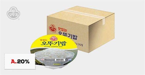 맛있는 오뚜기밥 1박스(24개입)