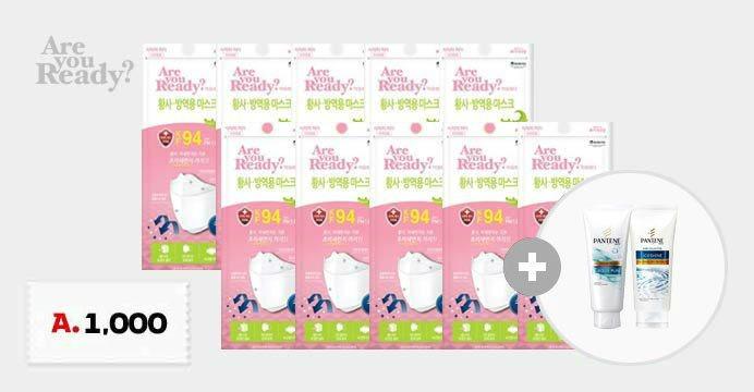 초미세먼지 마스크KF94(소형)30개+팬틴본품