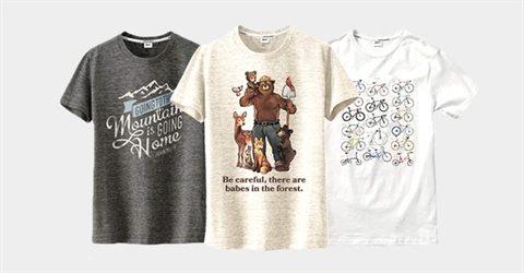 매니몰 S~4XL 신상 반팔 남여공용 티셔츠