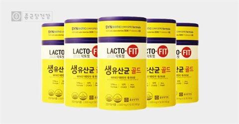 종근당건강 생유산균골드 5통(250일분)