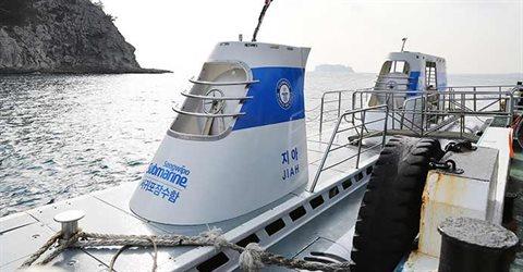 [카드10%] 제주 잠수함 탑승권