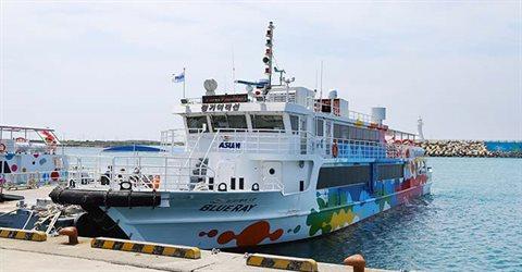 [카드10%] 제주 마라도 정기여객선