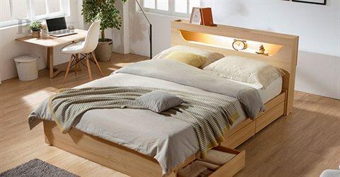 파로마가구 티파니 LED + 3서랍 SS/Q 침대