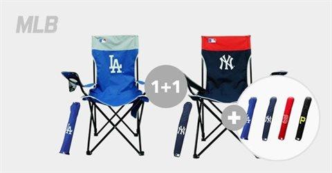 편안한 MLB 정품 릴렉스체어 1+1+전용가방
