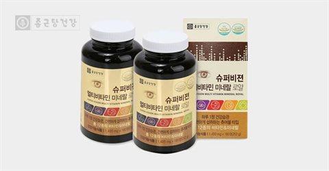 종근당건강 슈퍼비젼 종합비타민(12개월분)
