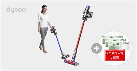 청소기 V11플러피 +상품권3만+포토후기5천