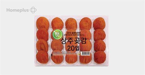 상주 곶감 20입(팩)