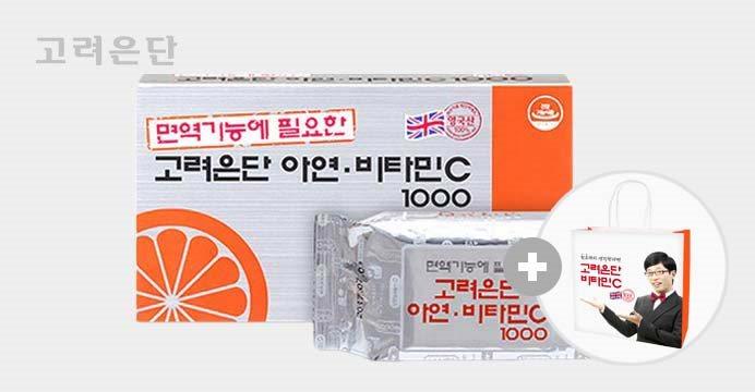 고려은단 아연비타민C 1000mg 150정+쇼핑백