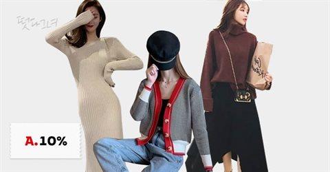 [10%쿠폰]떳다그녀 빅사이즈/원피스/티셔츠