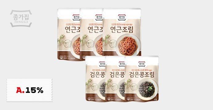 [15%]연근조림X3개+검은콩조림X3개