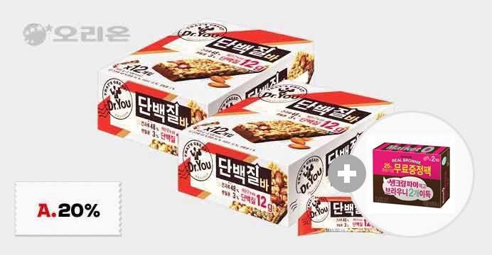 닥터유 단백질바50gx24개(2박스)+증정
