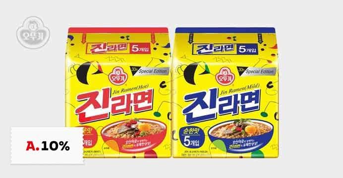 진라면 순한맛/매운맛 1박스(40개)