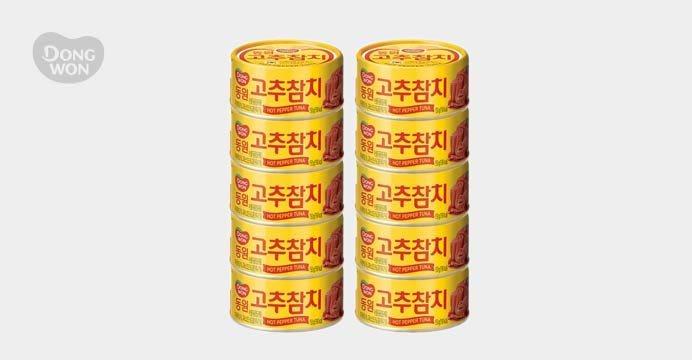 동원 고추참치 150g 10캔