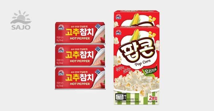 사조 고추참치 9캔+오리지널팝콘 2봉지