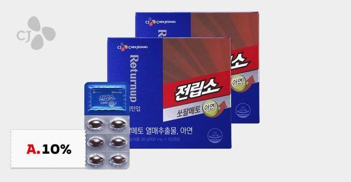 전립소 쏘팔메토 2개월(60캡슐)x2개